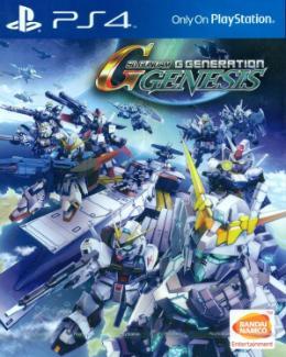 Carátula o portada Asia del juego SD Gundam G Generation Genesis para PlayStation 4