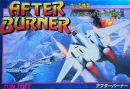 Carátula de After Burner II