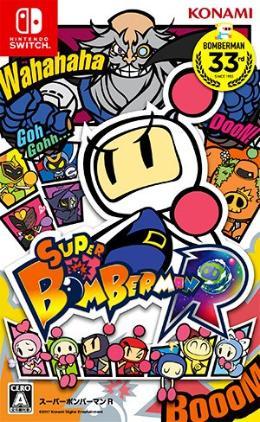 Carátula de Super Bomberman R para Nintendo Switch