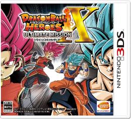 Carátula de Dragon Ball Heroes: Ultimate Mission X para Nintendo 3DS