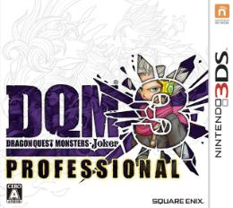 Carátula de Dragon Quest Monsters: Joker 3 Professional para Nintendo 3DS