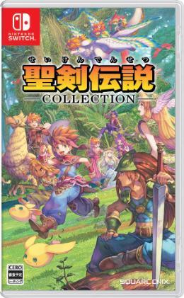 Carátula de Seiken Densetsu Collection para Nintendo Switch