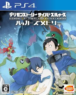 Carátula de Digimon Story: Cyber Sleuth - Hacker's Memory para PlayStation 4