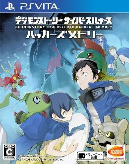 Carátula de Digimon Story: Cyber Sleuth - Hacker's Memory para PlayStation Vita