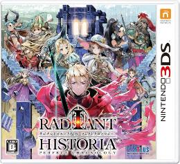 Carátula de Radiant Historia: Perfect Chronology para Nintendo 3DS