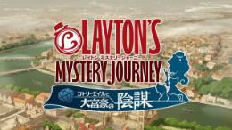 Carátula de Layton's Mystery Journey: Katrielle and The Millionaire's Conspiracy para Nintendo 3DS
