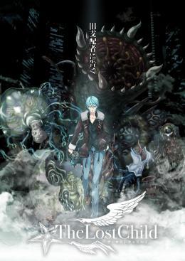Carátula de The Lost Child para PlayStation 4