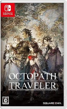 Carátula de Octopath Traveler para Nintendo Switch