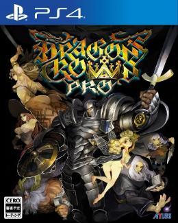 Carátula de Dragon's Crown Pro para PlayStation 4
