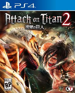 Carátula de Attack on Titan 2 para PlayStation 4