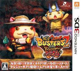 Carátula de Yo-kai Watch Busters 2: Hihou Densetsu Banbarayaa - Magnum para Nintendo 3DS
