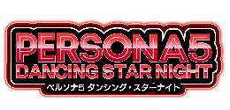 Carátula de Persona 5: Dancing Star Night para PlayStation 4