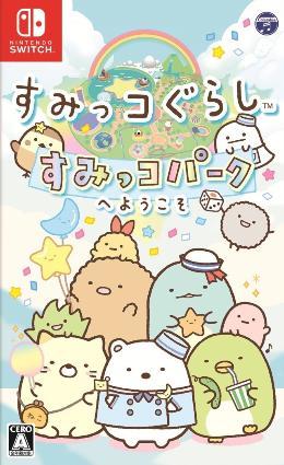 Carátula de Sumikko Gurashi: Sumikko Park he Youkoso para Nintendo Switch