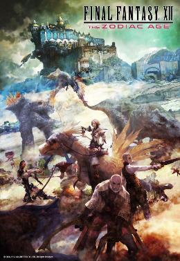 Carátula de Final Fantasy XII: The Zodiac Age para PC