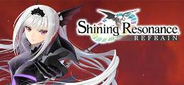 Carátula de Shining Resonance Refrain para Nintendo Switch