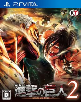 Carátula de Attack on Titan 2 para PlayStation Vita