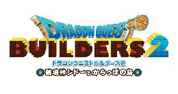 Carátula de Dragon Quest Builders 2 para Nintendo Switch