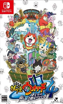 Carátula de Yo-kai Watch 4