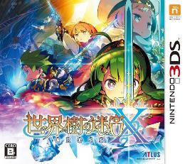 Carátula de Etrian Odyssey X para Nintendo 3DS