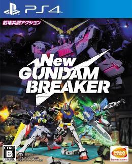 Carátula de New Gundam Breaker para PlayStation 4