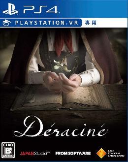 Carátula de Deracine para PlayStation 4
