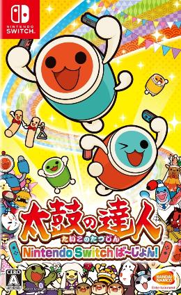 Carátula de Taiko no Tatsujin: Drum 'n' Fun! para Nintendo Switch