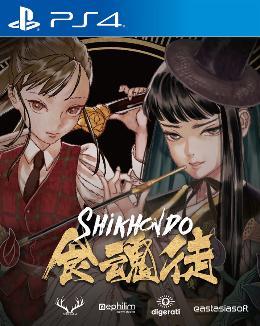 Carátula de Shikhondo: Soul Eater para PlayStation 4