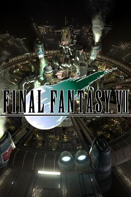 Carátula de Final Fantasy VII para Xbox One
