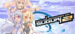 Carátula de Acceleration of SUGURI 2