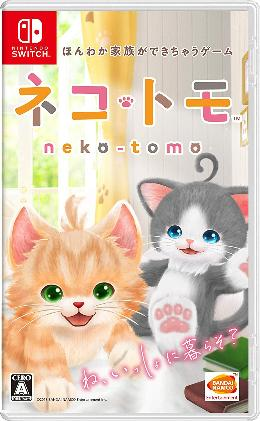 Carátula de Neko Tomo para Nintendo Switch