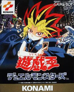 Carátula de Yu-Gi-Oh! Duel Monsters para Game Boy