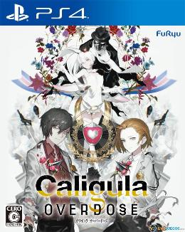 Carátula de The Caligula Effect: Overdose para PlayStation 4