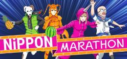 Carátula de Nippon Marathon para PC