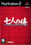 Carátula de Seven Samurai 20XX