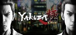 Carátula de Yakuza Kiwami para PC