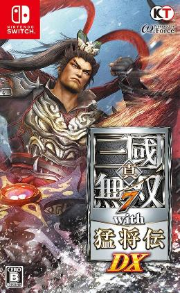 Carátula o portada Japonesa del juego Dynasty Warriors 8: Xtreme Legends Definitive Edition para Nintendo Switch
