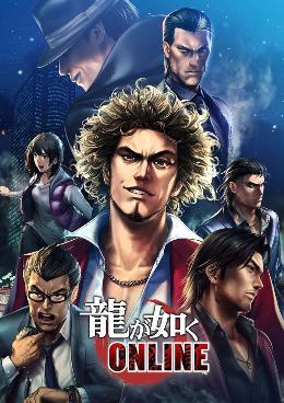 Carátula de Yakuza Online para PC