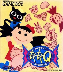 Carátula o portada Japonesa del juego Oyatsu Quiz Mogumogu Q para Game Boy