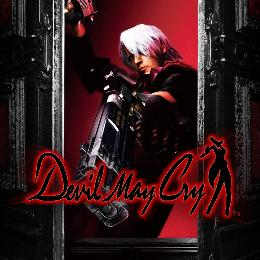 Carátula o portada Europea del juego Devil May Cry para Nintendo Switch