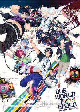 Carátula de Our World is Ended para PC