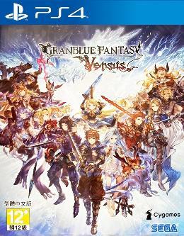 Carátula de Granblue Fantasy Versus para PlayStation 4