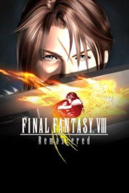 Carátula de Final Fantasy VIII Remastered para Nintendo Switch