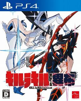 Carátula de Kill la Kill the Game: IF para PlayStation 4