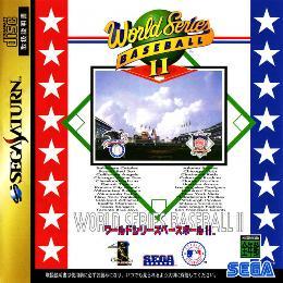 Carátula o portada Japonesa del juego World Series Baseball II para Saturn