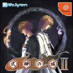 Carátula de The Castle of Shikigami II para Dreamcast