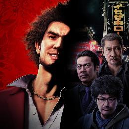 Carátula o portada No oficial (Montaje) del juego Yakuza: Like a Dragon para PlayStation 4