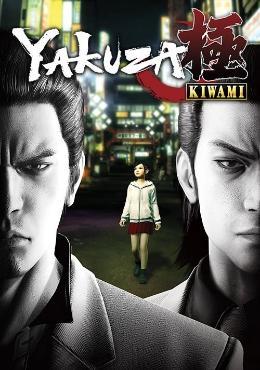 Carátula de Yakuza Kiwami para Xbox One