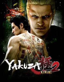 Carátula de Yakuza Kiwami 2 para Xbox One