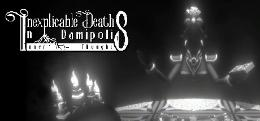 Carátula de Inexplicable Deaths in Damipolis: Inner Thoughts para PC