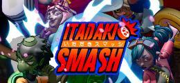 Carátula de Itadaki Smash para PC
